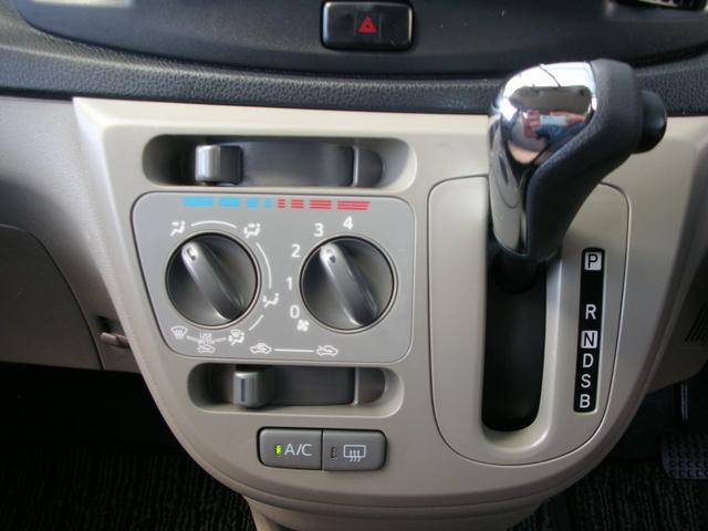 「ダイハツ」「ミライース」「軽自動車」「愛媛県」の中古車11