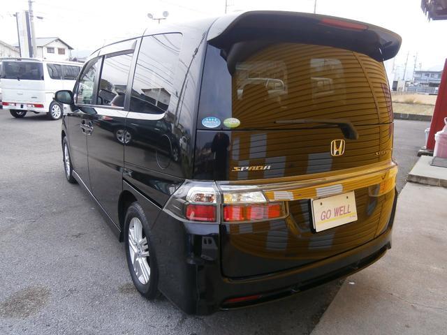 「ホンダ」「ステップワゴン」「ミニバン・ワンボックス」「愛媛県」の中古車2