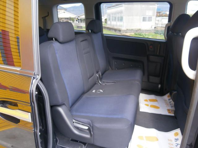 「ホンダ」「ステップワゴン」「ミニバン・ワンボックス」「愛媛県」の中古車5