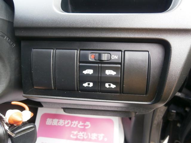 「ホンダ」「ステップワゴン」「ミニバン・ワンボックス」「愛媛県」の中古車8