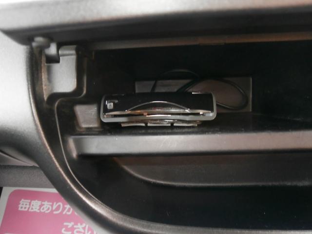 「ホンダ」「ステップワゴン」「ミニバン・ワンボックス」「愛媛県」の中古車11