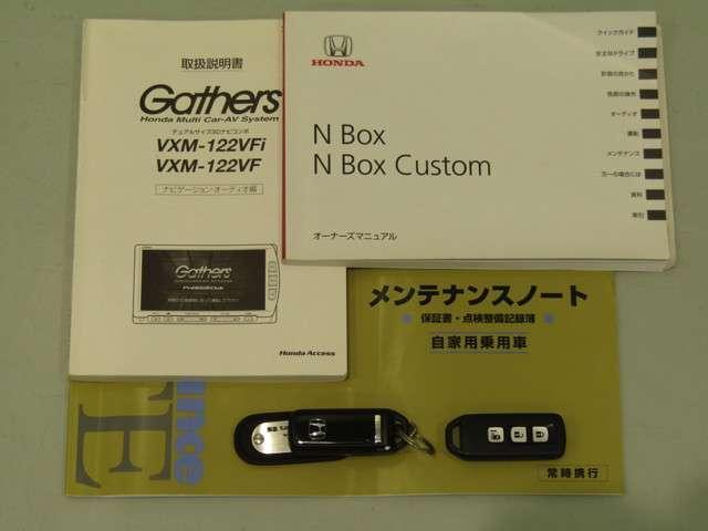 ホンダ N BOX G・Lパッケージ ETC スマートキー コーナーポール