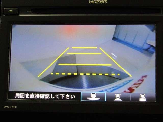 ホンダ N-WGN G・Lパッケージ CD リヤカメラ ETC シティーブレーキ