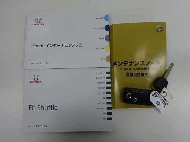 15X Hナビ・リアカメラ・ETC・スマート・VSA(19枚目)