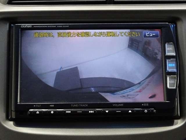 G・10thアニバーサリーII Mナビ・リアカメラ・ETC・(12枚目)