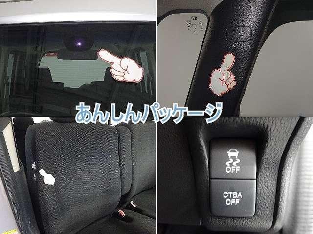 G SSパッケージ AW・Mナビ・Rカメラ・CTBA(3枚目)