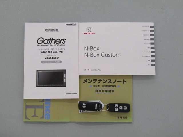 G・ターボAパッケージ AW・Mナビ・Rカメラ・CTBA・ク(20枚目)