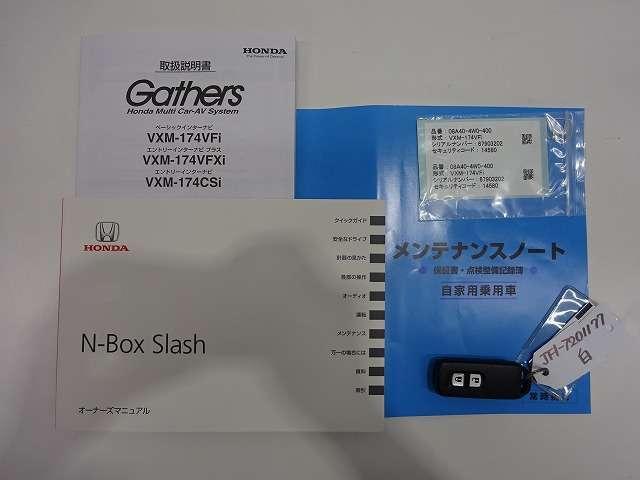 G・Lインテリアカラーパッケージ Mナビ・ETC・スマートキ(20枚目)