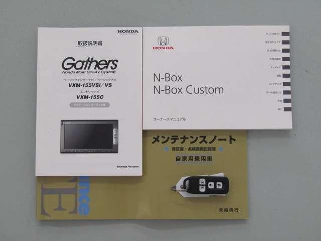 G・Aパッケージ AW・Mナビ・Rカメラ・ETC・VSA・H(20枚目)
