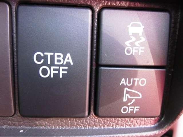 安心パッケージは万一の時、乗員への衝撃を緩和します。
