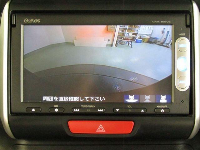 G・Lパッケージ AW・Mナビ・Rカメラ・ETC・ABS・V(12枚目)