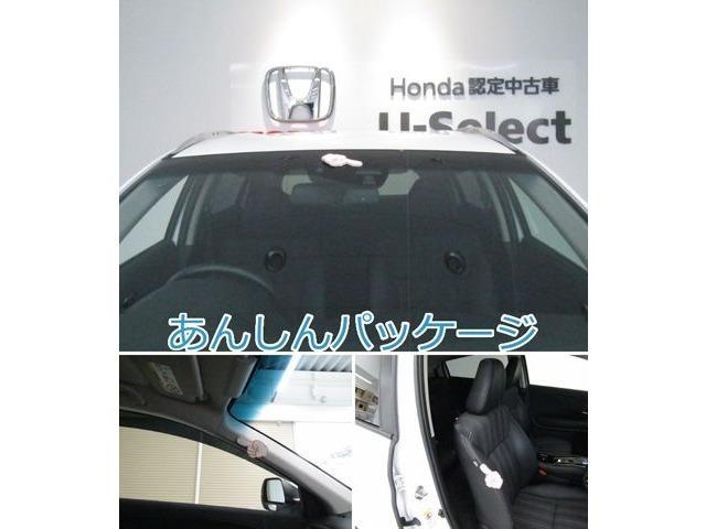「ホンダ」「ヴェゼル」「SUV・クロカン」「愛媛県」の中古車3