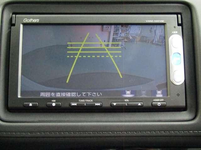 「ホンダ」「ヴェゼル」「SUV・クロカン」「愛媛県」の中古車12