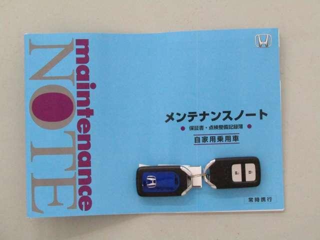 「ホンダ」「ヴェゼル」「SUV・クロカン」「愛媛県」の中古車20