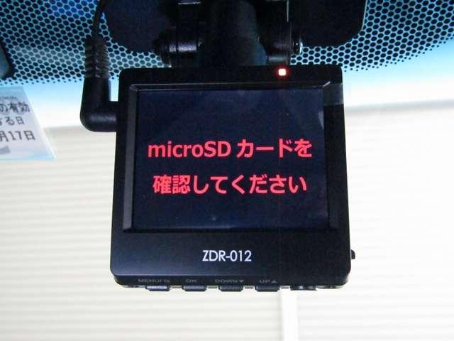Lパッケージ Mナビ・Rカメラ・ETC・スマート・LED・V(4枚目)