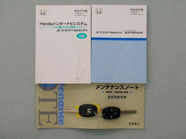 スパーダS HDDナビパッケージ 片側電動スライドドア ナビ Rカメラ(20枚目)