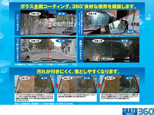 スパーダS HDDナビパッケージ 片側電動スライドドア ナビ Rカメラ(38枚目)
