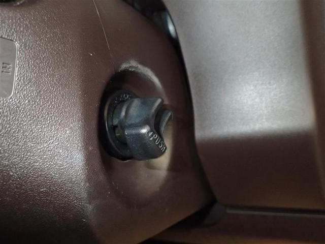 スマートキーが車内にある状態でこちらのつまみを押し込み手前に回すことでエンジン始動することが出来ます