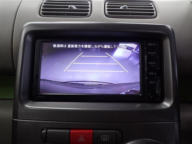 「トヨタ」「ピクシススペース」「コンパクトカー」「愛媛県」の中古車8