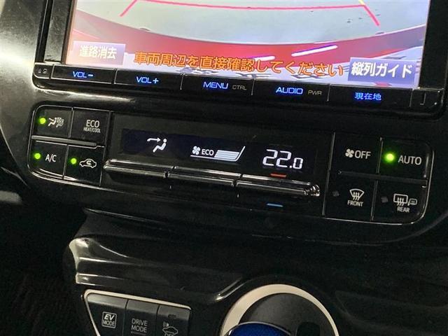 Aツーリングセレクション メモリーナビ フルセグ 純正アルミ(16枚目)