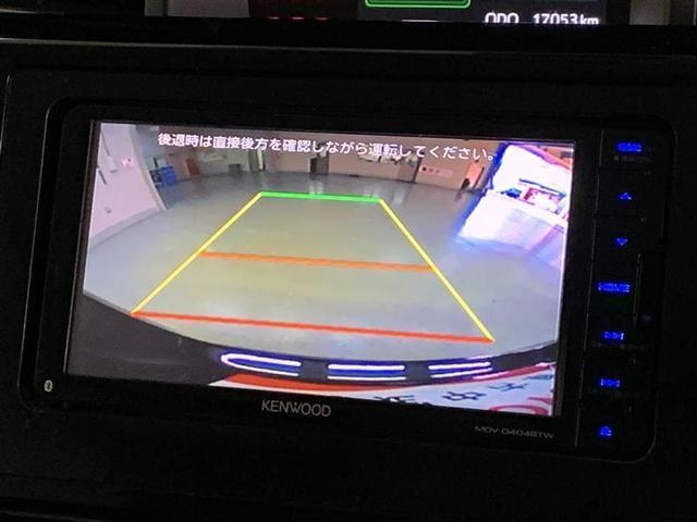 カスタムG S メモリーナビ ワンセグ スマートキ- LED(14枚目)