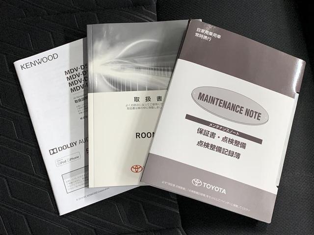 カスタムG S メモリーナビ ワンセグ スマートキ- LED(19枚目)