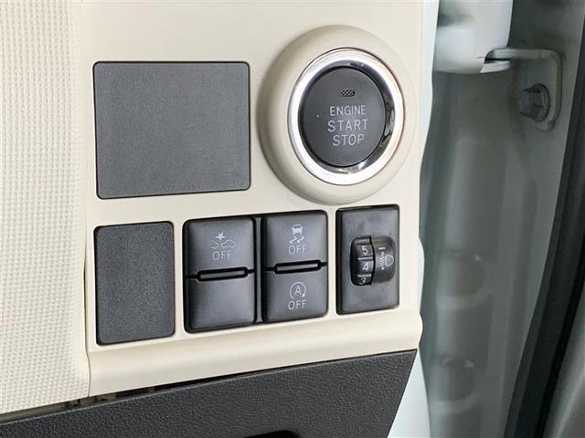 Xメイクアップ SAII イモビライザー バックモニター(16枚目)