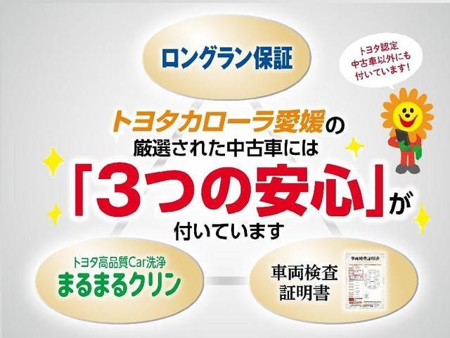 Xメイクアップ SAII イモビライザー バックモニター(20枚目)