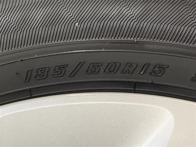 S 衝突被害軽減ブレーキ LEDヘッドランプ スマートキ-(6枚目)