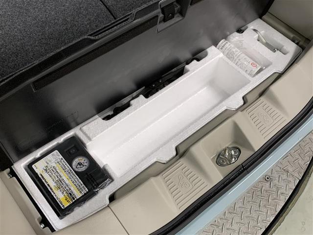 ハイブリッドX 衝突被害軽減ブレーキ バックモニター LED(11枚目)