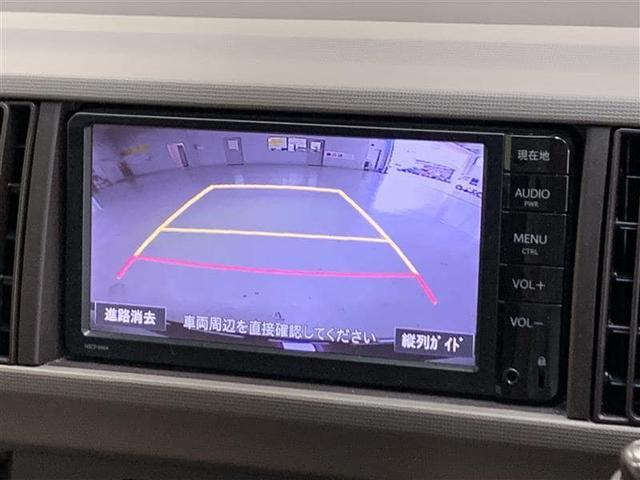 X Lパッケージ バックモニター メモリーナビ スマートキ-(14枚目)