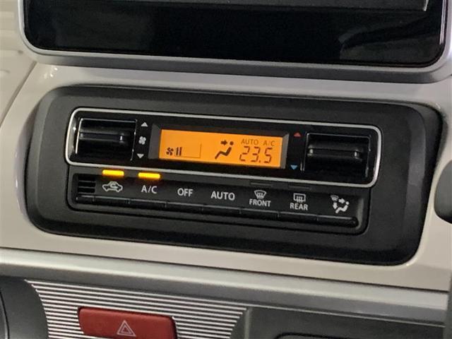 ハイブリッドX 両側電動スライドドア スマートキ-(14枚目)