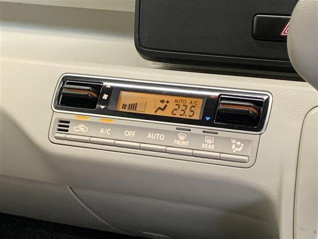 ハイブリッドFX 衝突被害軽減ブレーキ ベンチシート CD(15枚目)