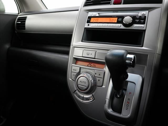 オーディオ付き!!!楽しいドライブのお供にいいですね!!!お得なナビパックが大好評です!!!安心のドライブレコーダーも取り扱っております!!!