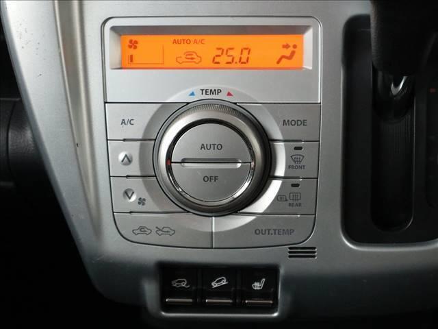 「マツダ」「フレアクロスオーバー」「コンパクトカー」「愛媛県」の中古車17