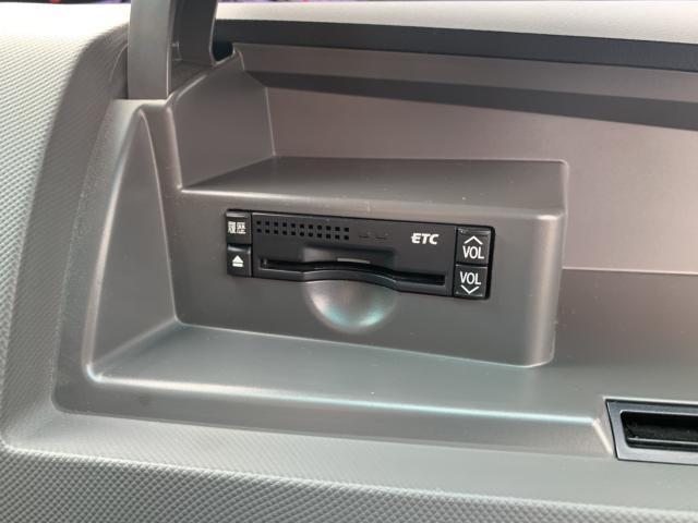 2.4アエラス Gエディション 7人乗 純正ナビ DTV バックカメラ 両側パワースライドドア スマートキー HIDオートライト オートクルーズ オートエアコン ビルドインETC 2列目オットマンシート CD DVD再生(19枚目)