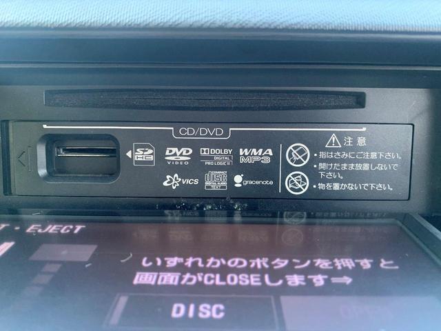 Gブラックソフトレザーセレクション 純正ナビ DTV バックカメラ Bluetooth DVD再生 ETC LEDライト(18枚目)