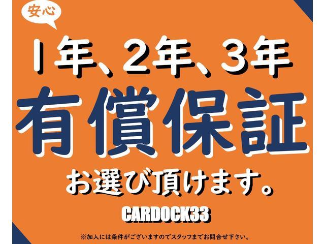 E ショコラティエセレクション スマートキー オートライト オートエアコン CD/MD Pガラス セキュリティ 電格(4枚目)