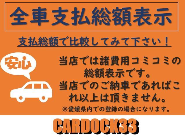 E ショコラティエセレクション スマートキー オートライト オートエアコン CD/MD Pガラス セキュリティ 電格(5枚目)