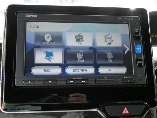 「ホンダ」「N-BOX」「コンパクトカー」「香川県」の中古車17
