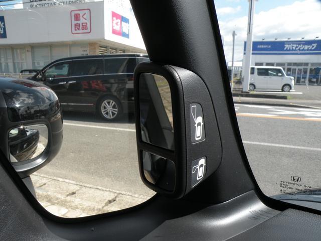 「ホンダ」「N-BOX」「コンパクトカー」「香川県」の中古車24