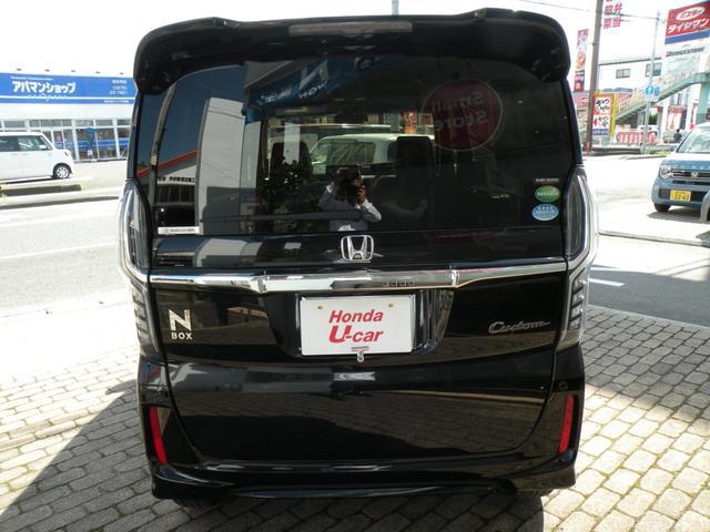 「ホンダ」「N-BOX」「コンパクトカー」「香川県」の中古車31