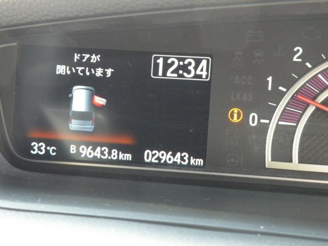 「ホンダ」「N-BOX」「コンパクトカー」「香川県」の中古車44