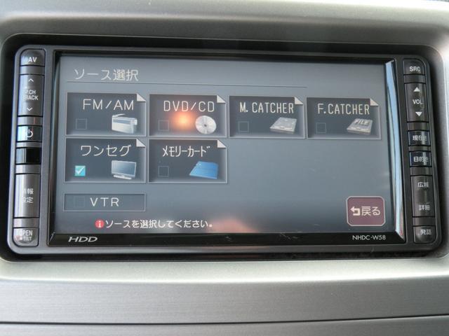 「ダイハツ」「ムーヴコンテ」「コンパクトカー」「香川県」の中古車13