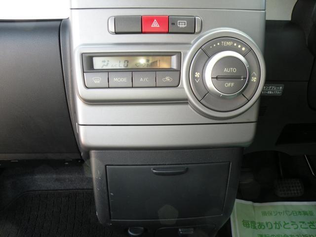 「ダイハツ」「ムーヴコンテ」「コンパクトカー」「香川県」の中古車15