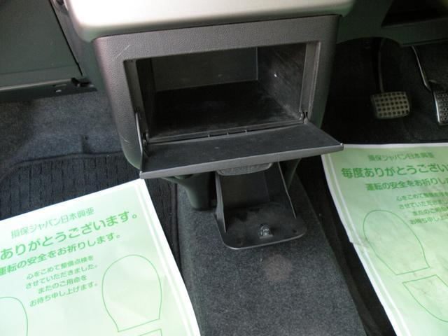 「ダイハツ」「ムーヴコンテ」「コンパクトカー」「香川県」の中古車17
