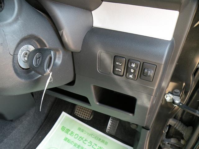 「ダイハツ」「ムーヴコンテ」「コンパクトカー」「香川県」の中古車28