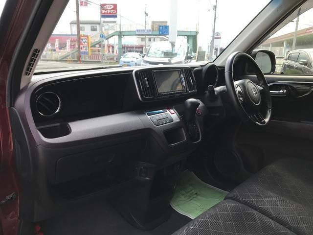 「ホンダ」「N-ONE」「コンパクトカー」「香川県」の中古車23