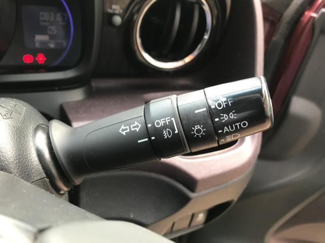 「ホンダ」「N-ONE」「コンパクトカー」「香川県」の中古車36