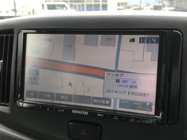 「ダイハツ」「ミライース」「軽自動車」「香川県」の中古車23